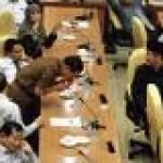 Kumpulan Judul Contoh Skripsi Ilmu Pemerintahan