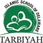 Kumpulan Judul Contoh Skripsi Tarbiyah