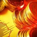 Contoh Skripsi Ekonomi Manajemen